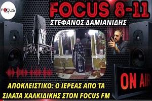 Ο Ιερέας από τα Σίλατα που άδικα «σταύρωσαν» τα ΜΜΕ στον Focus FM 103,6 – BINTEO