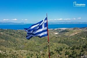 H γιγαντιαία ελληνική σημαία στην επέτειο των Σφαγών της Χίου