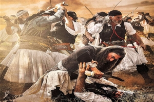 Ελληνικός Εμφύλιος 1823-1825: Έλληνες εναντίον Ελλήνων