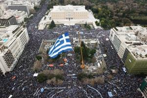 Επιστολή Παμμακεδονικών Οργανώσεων για την επερχόμενη ψήφιση των μνημονίων με τα Σκόπια
