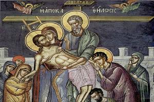 Ο Ιερός Χρυσόστομος για την Αποκαθήλωση και την Ταφή του Θείου Σώματος καθώς και για την εμφάνιση του Αναστημένου Κυρίου μας Ιησού Χριστού στις Μυροφόρες