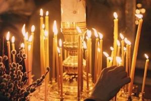 Παραλειπόμενα Μεγαλοσαββατιάτικου εορτασμού της Ανάστασης του Κυρίου