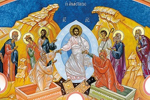 Η νίκη του Χριστού