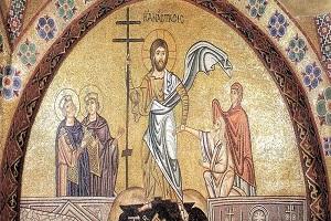Ει Χριστός ουκ Εγείγερται….