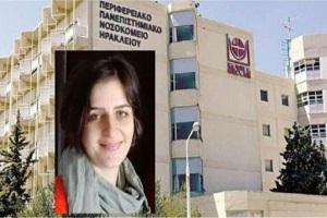Κρήτη: Νεκρή η 44χρονη που υπέστη θρόμβωση μετά τον εμβολιασμό της – Την αποσύνδεσαν από τα μηχανήματα