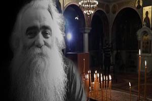 Δικέ μας …( π.Ανανίας Κουστένης)