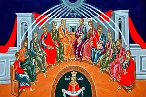 Απολυτίκιον Πεντηκοστής, Ήχος πλ. Δ΄ - Ψάλλουν Βατοπαιδινοί Πατέρες