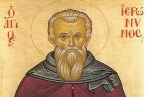 Αγ. Ιερώνυμος: Ο Μεγάλος Ορθόδοξος Πατέρας της Δύσης