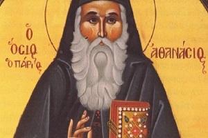 Αγ. Αθανάσιος Πάριος ο Κολλυβάς και Διδάσκαλος του Γένους