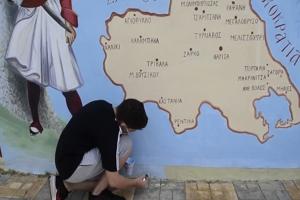 Θεσσαλία: Ψηφίδες τοπικής ιστορίας του 1821