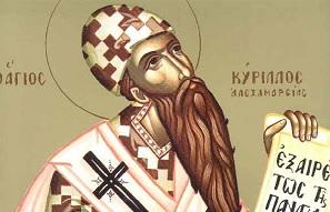 Άγιος Κύριλλος Πατριάρχης Αλεξανδρείας : Ο Μεγάλος Δογματικός Θεολόγος της Εκκλησίας