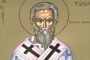 Άγιος Τύχων ο Θαυματουργός επίσκοπος