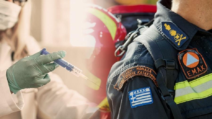 Επιδόθηκαν τα ΜΜΕ σε εκτεταμένη διασπορά ΨΕΥΔΩΝ ειδήσεων σχετικών με την απόφαση της Επιτροπής Αναστολών του ΣτΕ για την υποχρεωτικότητα του εμβολίου στην ΕΜΑΚ.
