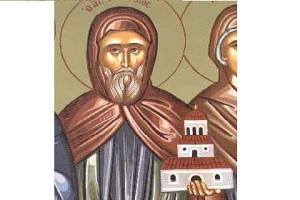Όσιος Διονύσιος κτήτορας της Μονής Τιμίου Προδρόμου Αγίου Όρους