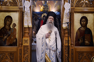 Γέρων Γαβριήλ: Λόγος για τους Άγιους Πάντες