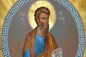 Ο Απόστολος Πέτρος: Ο Κορυφαίος Μαθητής του Χριστού