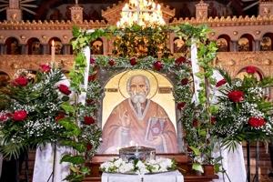 O Άγιος Παναγής Μπασιάς και οι τρεις κλεμμένες γόπες