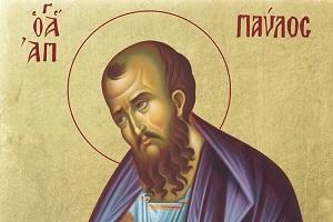 Παύλος: Ο Μέγας Απόστολος των Εθνών