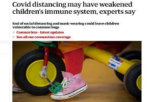 Reuters: Οι επιστήμονες ανησυχούν για την εξασθένηση του ανοσοποιητικού συστήματος των παιδιών λόγω των περιοριστικών μέτρων