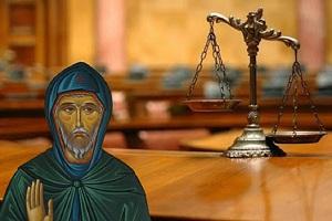 Η σχετική δικαιοσύνη...και η οντολογική δικαιοσύνη