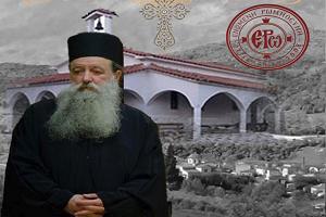 Μνημόσυνο για τον μακαριστό Γέροντα Δωρόθεο στην Αθήνα
