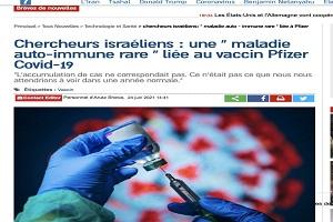Ισραηλινοί ερευνητές: μια σπάνια αυτοάνοση ασθένεια θανατηφόρα σχετίζεται με Pfizer!!