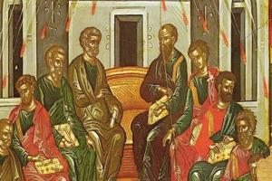 Μελέτη στο αποστολικό ανάγνωσμα: «καί ἐπλήσθησαν ἅπαντες Πνεύματος Ἁγίου»