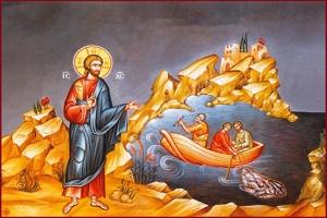 Μελέτη στό εὐαγγελικό ανάγνωσμα (Κυριακή Β' Ματθαίου)