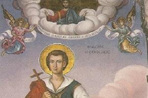 Αγ. Νεομάρτυς Θεόφιλος εκ Ζακύνθου