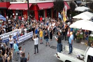 Γιαννιτσά: Δυναμική πορεία κατά του υποχρεωτικού εμβολιασμού! ΟΧΙ από χιλιάδες πολίτες