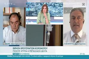 Βασιλακόπουλος: «Δεν ξέρουμε πόσα από τα κρούσματα αφορούν εμβολιασμένους για λόγους προστασίας των προσωπικών δεδομένων»