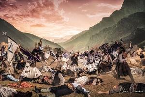 5 Ιουλίου 1821: Η έναρξη της Επανάστασης στα Τρίκαλα