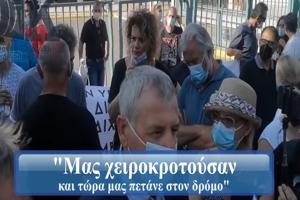 Οργισμένη αντίδραση των ιατρών στη Θεσσαλονίκη για την επιβολή του εμβολίου.