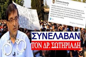 Ελπιδοφόρος Σωτηριάδης: «Η κυβέρνηση χρησιμοποιεί τον ανήθικο, έμμεσο εκβιασμό για να υποχρεώσει τους πολίτες να κάνουν ένα εμβόλιο είτε το θέλουν είτε όχι»