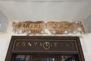 Μια ιδιαίτερη ανακαίνιση ενός από τα παλαιά καταστήματα της Κωνσταντινούπολης με έντονο άρωμα ...Ρωμηοσύνης!