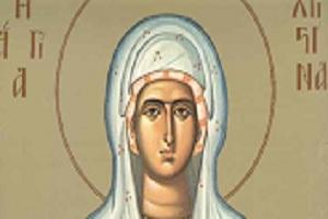 Αγία Χριστίνα η μεγαλομάρτυς
