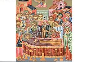 Κοίμηση της Αγίας Άννας Μητέρας της Υπεραγίας Θεοτόκου