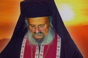 Πατήρ Σεραφείμ Δημόπουλος - Ένας σύγχρονος ασκητής.