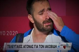 Όταν ο Θοδωρής Ιακωβίδης φώναξε «Λευτεριά στην Κύπρο»