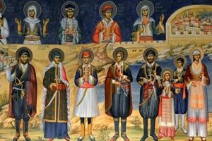 Πολλά οφείλουμε ως Εκκλησία και ως Έθνος εις τους Νεομάρτυρας