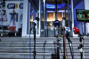 Έκτακτη ενίσχυση 20 εκ. ευρώ σε ΜΜΕ ανακοίνωσε η κυβέρνηση!