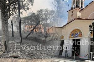 Φωτιά στην Εύβοια – Προκόπι: Δεύτερο μεγάλο θαύμα – Άρχισε να βρέχει καταρρακτωδώς μετά την λιτανεία [ΒΙΝΤΕΟ]