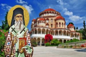 Ανακοίνωση του Ιερού Ησυχαστηρίου Αγίου Νεκταρίου Αιγίνης για ψευδή δημοσιεύματα.