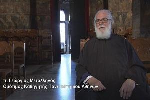 π. Γεώργιος Μεταλληνός, Κρίση και διανόηση: Ένα διαχρονικό μας πρόβλημα