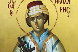 Άγιος Θεοχάρης ο Νεαπολίτης, από τη Μικρά Ασία