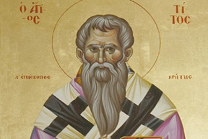 Άγιος Τίτος ο Απόστολος