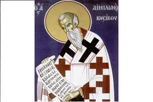 Άγιος Αιμιλιανός ο Ομολογητής, επίσκοπος Κυζίκου