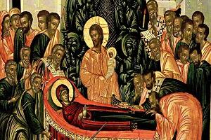 Στις 15 Αυγούστου τιμούμε την Κοίμηση και μετάσταση της Υπεραγίας Θεοτόκου και μητέρας πάντων ημών