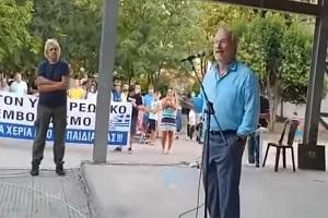 «Κεραυνοί» του Δημήτρη Γάκη στο συλλαλητήριο στα Γιαννιτσά κατά του υποχρεωτικού εμβολιασμού