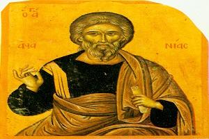 Άγιος Ανανίας ο Απόστολος